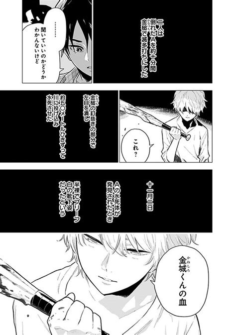 M O M O K O A S U K A { 2 }: [Reseña manga] Mi amigo