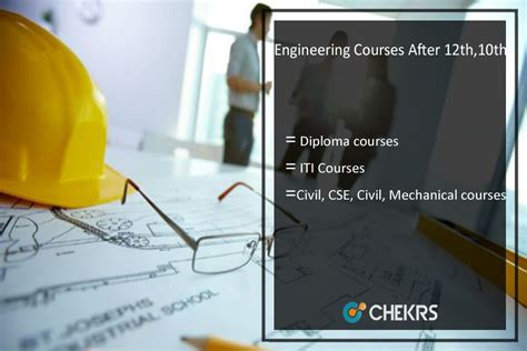 engineering courses    class top engg streams