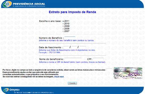 previdencia social inss extrato para imposto de renda 2016 comprovante de renda inss extrato para imposto de renda