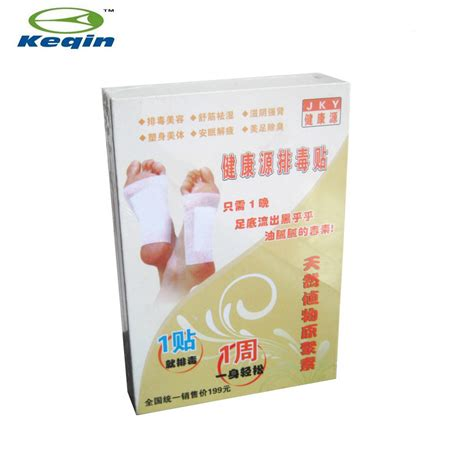Patch Detox by China Detox Foot Patch Fda China Slimming Foot Patch