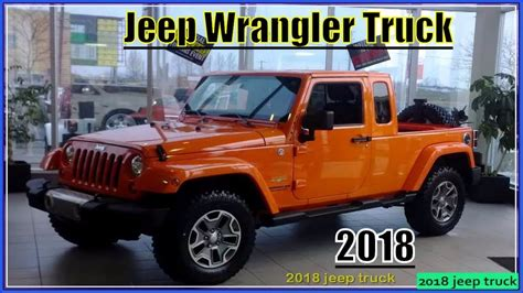 jeep truck 2018 jeep wrangler truck 2018 review