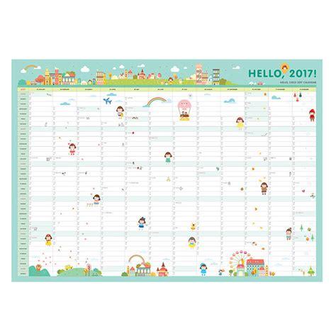 365 Day Calendar 365 Day Calendar Countdown Calendar Template 2017
