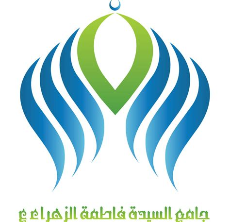 design logo masjid al zahra mosque logo design colored by alalawidesigner on