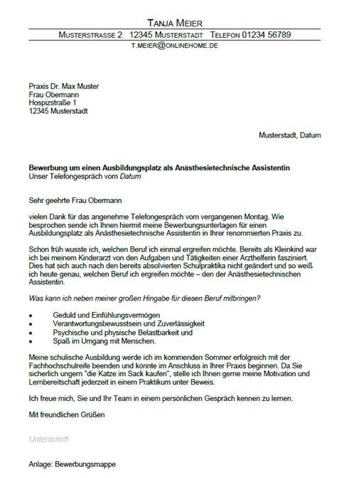 Bewerbung Bei Hm Lebenslauf Aufsatzform Muster Bundeswehr Bewerbung