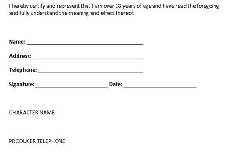 actor release form template a2 media studies work actor release form