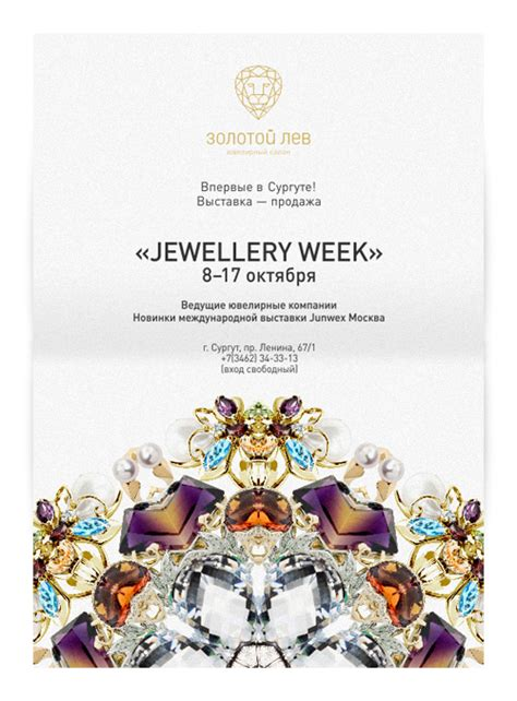 poster design for jewellery quot jewellery week quot poster and billboard on behance
