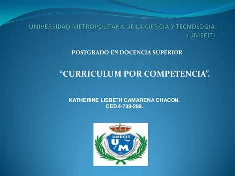 Diseño Curricular Por Competencias Ppt Presentacion De Curriculum Por Competencia