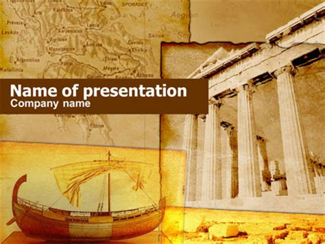 classic ancient greece presentation template for