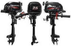 Suzuki 2 5 Outboard Price New Suzuki Df2 5 Hp F2 5 Four Stroke Outboard Motor Engine