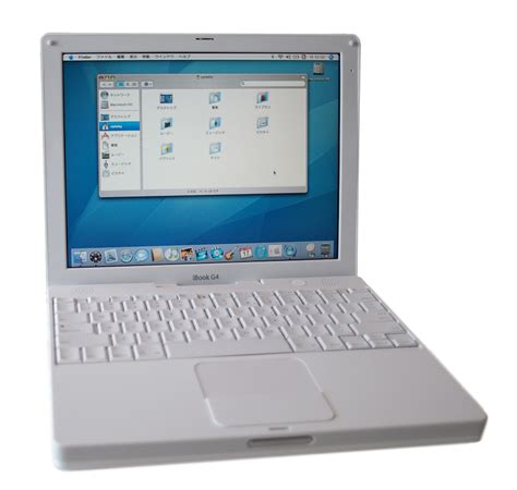Laptop Apple Ibook G4 file ibook g4 jpg