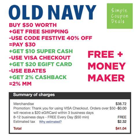 Old Navy Coupons Rewards   hot free old navy purchase after rewards cashback