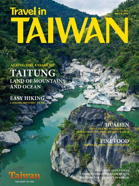 new year 2016 vacation in taiwan travel in taiwan no 75 2016 5 6 by travel in taiwan issuu
