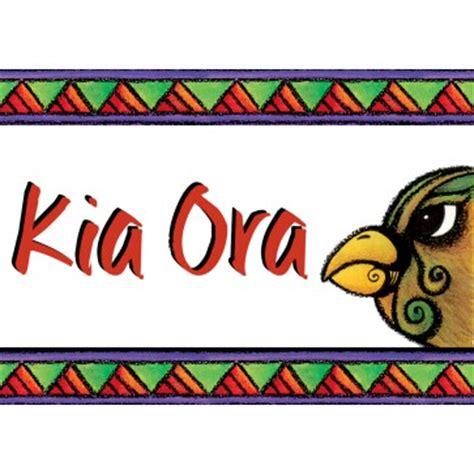 Kia Ora In Kia Ora Maori Posters
