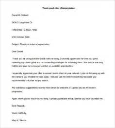Agreement Thank You Letter Rental Agreement Letters Lease Agreement Letter Free Rental Agreement Letter Templates