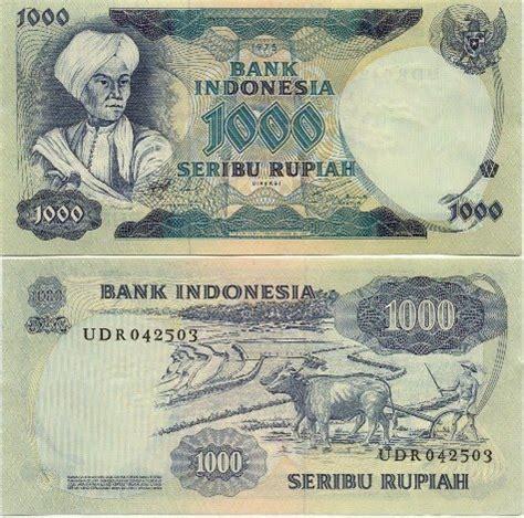 Uang Rp 1000 Tahun 1958 asal usul perubahan mata uang 1000 rupiah dari tahun