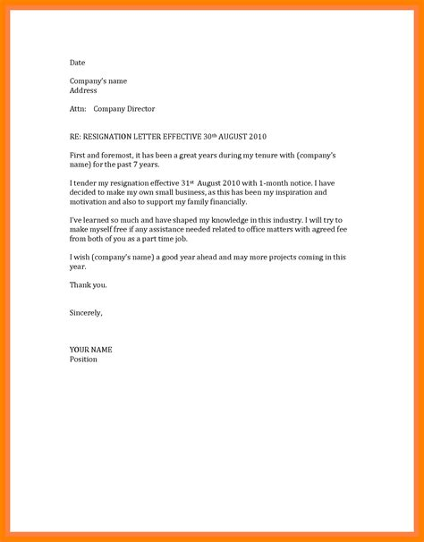 Resignation Letter Format Easy 9 Simple Resignation Letter Sle 1 Month Notice
