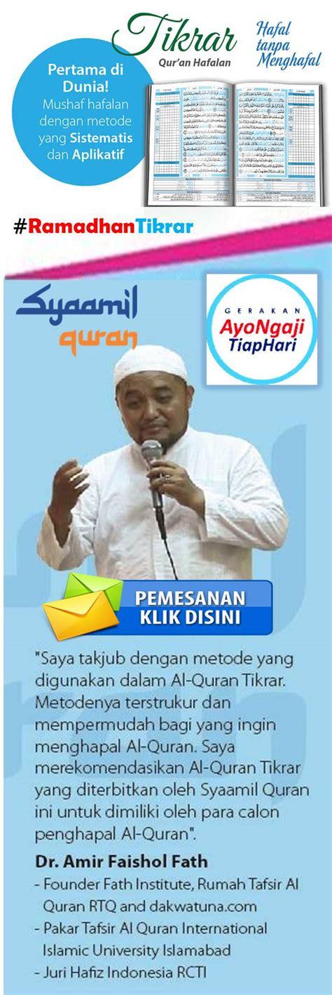 Edisi Sleting Al Quran Hafalan Tikrar Ukuran B6 Syaamil Karmedia 3 alquran tikrar