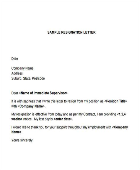 company resignation letters samples ms