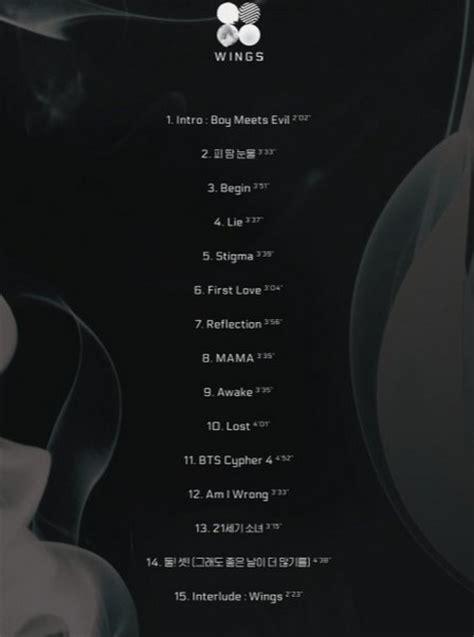 Judul Lagu daftar judul lagu mcr mungkin daftar judul lagu muse