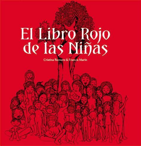 libro el libro rojo de imagen de una posible portada para el libro rojo de las ni 241 as despertar en la luz