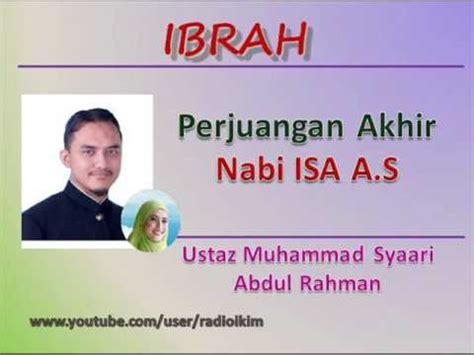download film perjuangan nabi muhammad full download ustaz muhammad syaari abdul rahman