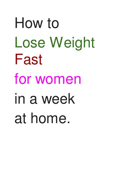 how to lose weight fast for in a week at home