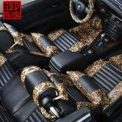 Car Covers Or Bad Leopard Car Seat Covers Car Leopard Print Car Seat Four