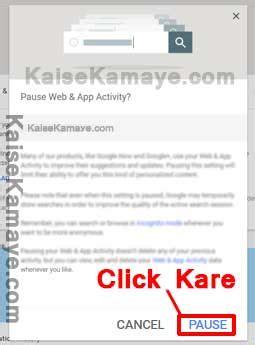 google search history kaise delete kare  hindi kaise