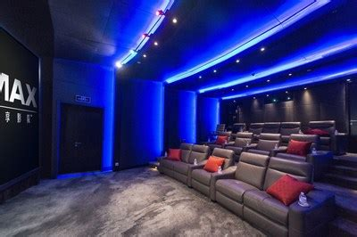 Home Theater Merk China imax 174 corporation and tcl launch imax theatre palais in china