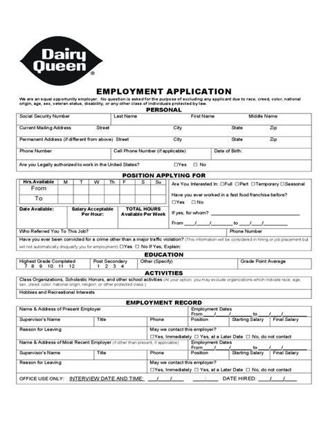 dairy queen printable job application pdf dairy queen resume dairy queen job application form free