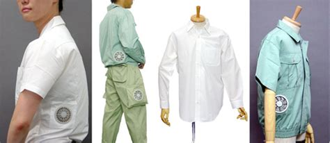 Air Conditioned Clothing Cool And Lame At The Same Time by Air Conditioned Clothing Keeps You Cool Saves