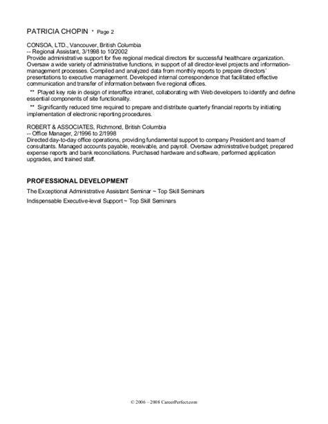 scannable resume template