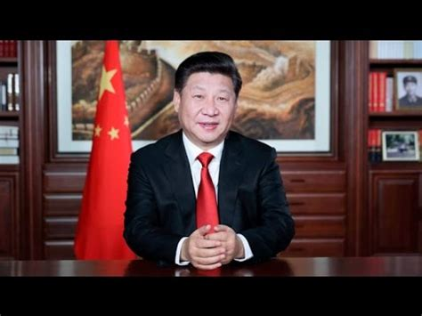 president xi jinping delivers 2016 new year message president xi jinping delivers 2016 new year address doovi