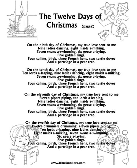 printable lyrics to 12 days of christmas bluebonkers the twelve days of christmas page2