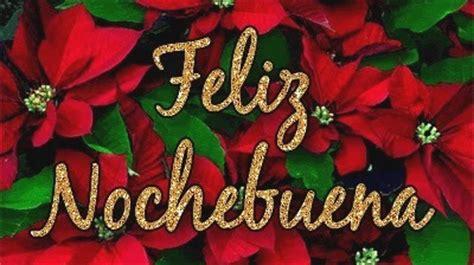 imagenes de buenas noches en navidad 24 de diciembre nochebuena efemerides