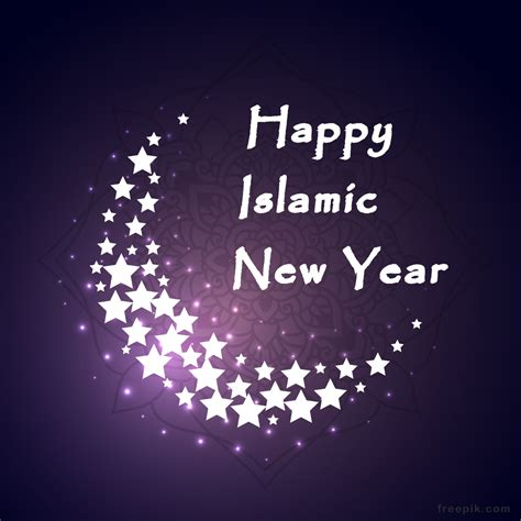 when does the islamic new year start islamic new year 2016