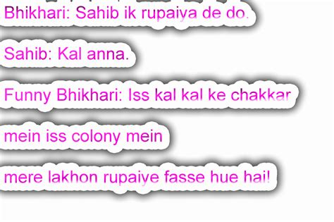 best facebook status in punjabi search results best facebook status in punjabi search results