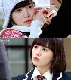 ku hye sun makeup tutorial pin by shari koyi on gu hye sun pinterest watch full