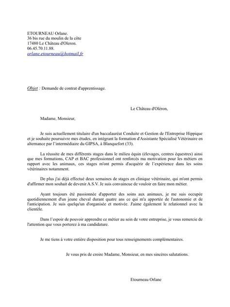 Lettre de motivation ASV (1) - Fichier PDF