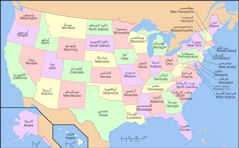 map of the united states arkansas map of the united states with names in and arabic