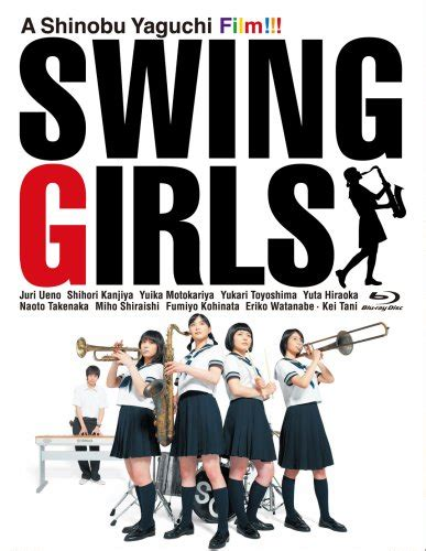 swing girls sing sing sing swing girls sing sing sing 僕の魔法の黄色い靴