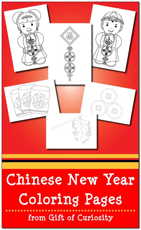 new year color of the year 2015 coloring pages eliolera best