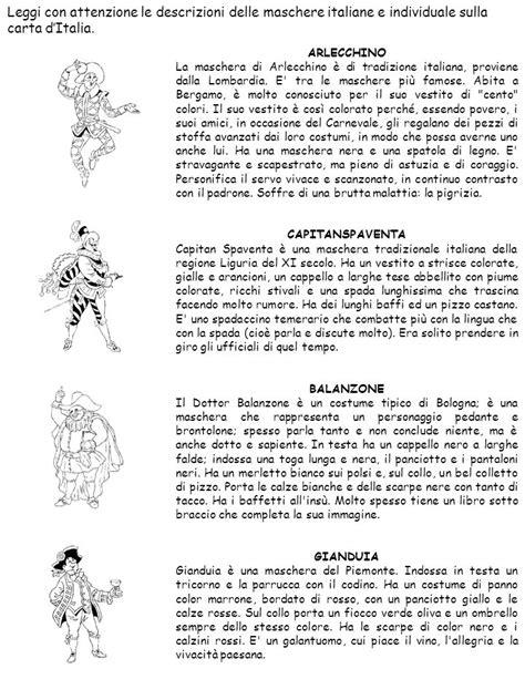 LE MASCHERE DELLA COMMEDIA DELL'ARTE - ppt video online