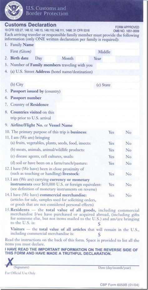 Sle Form U S Customs And Border Protection Govardhan Gunnala Data Protection Declaration Template