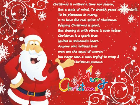 Fb Gift Card - facebook christmas card special day celebrations