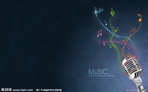 themes definition music 麦克风设计图 背景底纹 底纹边框 设计图库 昵图网nipic com