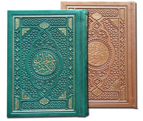 Al Quran Utsmani Mungil Cantik B7 Alquran Import Alquran Non Terjemah al quran darussalam a6 ekslusif jual quran murah