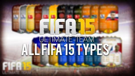 Karpet Karet Nmax Tebal fifa 15 ultimate team all card types on fifa 15