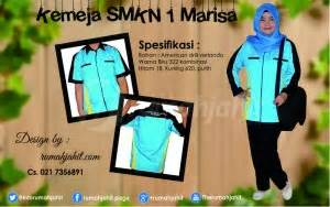 Kemeja Batik No 4 Hb 188 produk seragam rumahjahit mitra pengadaan seragam no 1 di indonesia