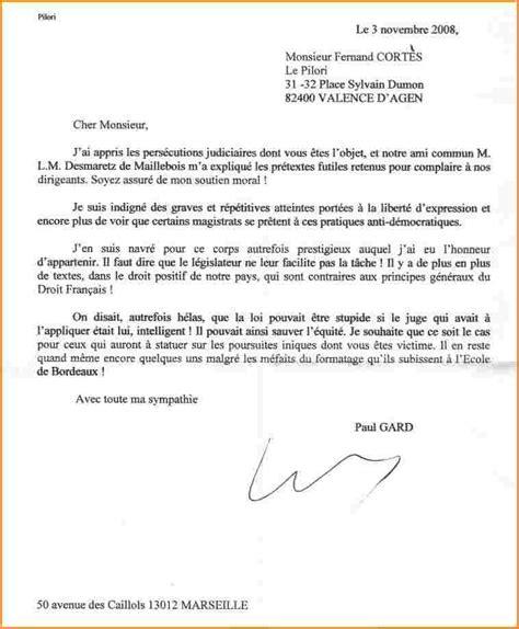 Lettre De Motivation De Gendarme Adjoint Volontaire 12 Lettre De Motivation Gendarmerie Reserviste Lettre De Demission